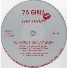 """Too Short - Playboy Short / Don't Stop Rappin, 12"""""""