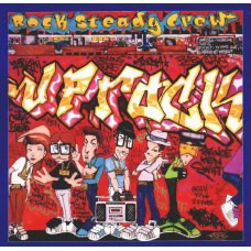 "The Rock Steady Crew - Uprock, 12"""