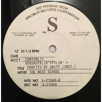 "The Next School - Profits Of Unity, 12"", Test Pressing"