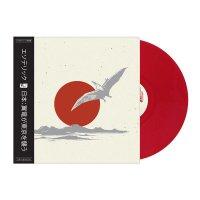 Esoteric - Esoteric Vs. Japan: Pterodactyl Takes Tokyo, LP
