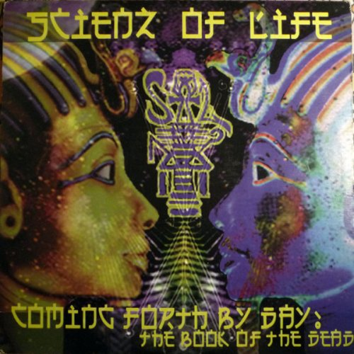 Scienz Of Life - Coming Forth By Day: The Book Of The Dead, 2xLP