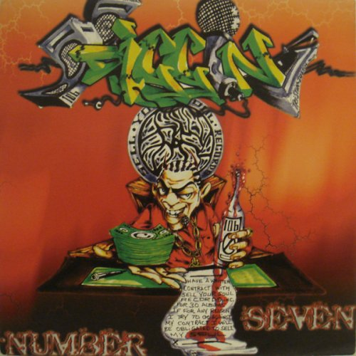 Various - Diggin Number Seven, LP