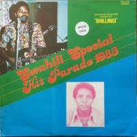 Various - Swahili Special Hit Parade, LP