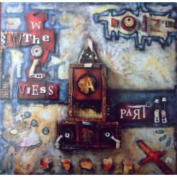 DJ Noize - The Whole Mess Part 2, LP, Promo