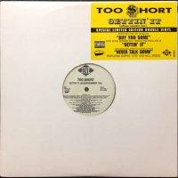 Too Short - Gettin' It (Album Number Ten), 2xLP, Promo