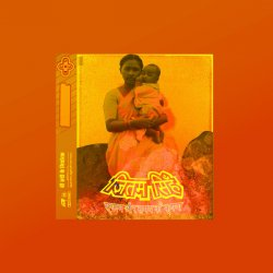 Jitwam - ज़ितम सिहँ, LP