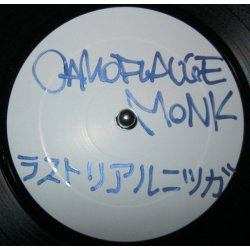 Camoflauge Monk - ラストリアルニッガ , LP, Test Pressing