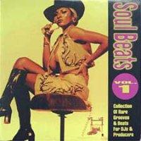 Various - Soul Beats Volume 1, LP