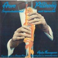 Arvo Pilliroog - Improvisatsioonid Eesti Teemadele, LP