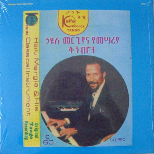 Hailu Mergia & His Classical Instrument - Shemonmuanaye, 2xLP, Reissue