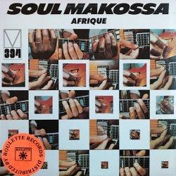 Afrique - Soul Makossa, LP