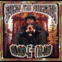 Silkk The Shocker - Made Man, 2xLP, Reissue