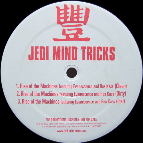 "Jedi Mind Tricks - Rise Of The Machines, 12"", Single Sided, Promo"