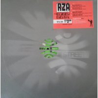 "RZA as Bobby Digital - B.O.B.B.Y. / Holocaust (Silkworm), 12"", Promo"