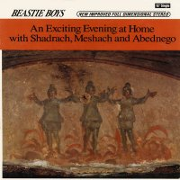 Beastie Boys - An Exciting Evening At Home With Shadrach, Meshach And Abednego, 12""