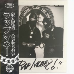 Starker, The Hidden Character - Rap Money, LP