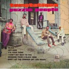 The Temptations - Puzzle People, LP
