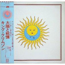 King Crimson - Larks' Tongues In Aspic, LP, Reissue