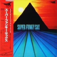 David Matthews - Super Funky Sax, LP