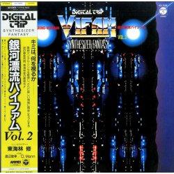 Osamu Shoji - Vifam - Synthesizer Fantasy (Vol. 2), LP