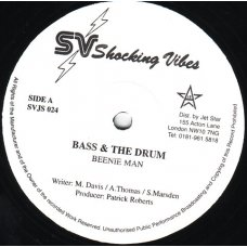 Beenie Man / Devonte / Snagga Puss - Bass & The Drum / Only You / The Hoop, 12""