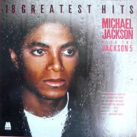 Michael Jackson Plus The Jackson 5 - 18 Greatest Hits, LP