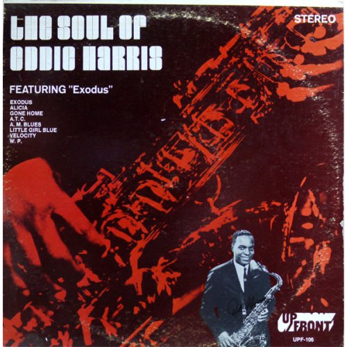 Eddie Harris - The Soul Of Eddie Harris, LP