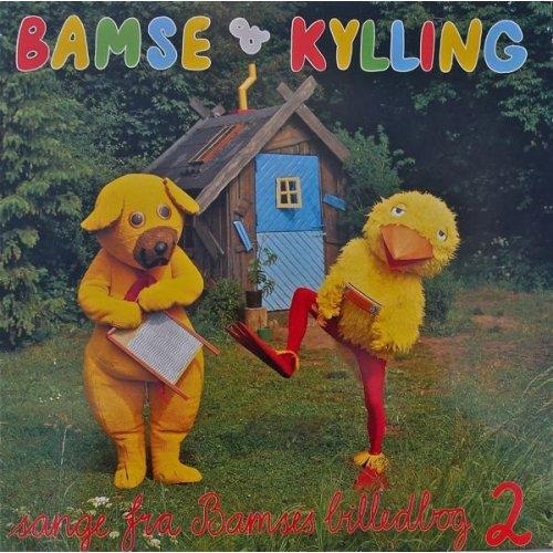 Bamse & Kylling - Sange Fra Bamses Billedbog 2, LP