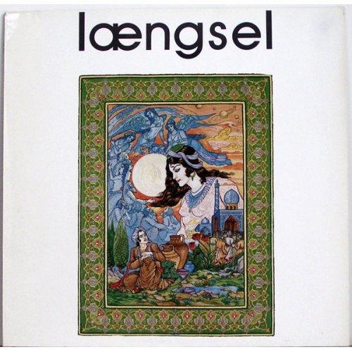 Various - Længsel, LP