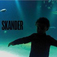 "Skander - Naim, 12"", EP"
