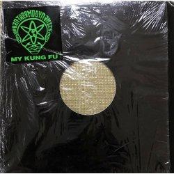 "UTD - My Kung Fu, 12"""
