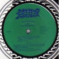 "Naohirock & SuzukiSmooth - Everybody Loves The Sunshine / Keep Rock On, 12"""