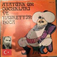 Atilla Engin - Atatürk Ün Çocuklari Ve Nasrettin Hoca, LP