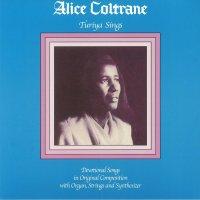 Alice Coltrane - Turiya Sings, LP