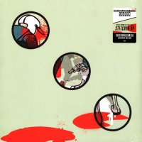 Apollo Brown & Planet Asia / Gensu Dean & Guilty Simpson - Stitched Up / Shaken, LP (RSD2021)