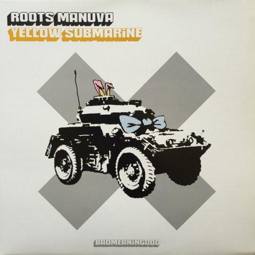 """Roots Manuva - Yellow Submarine, 12"""""""