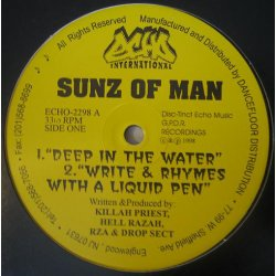"""Sunz Of Man - Deep In The Water, 12"""""""