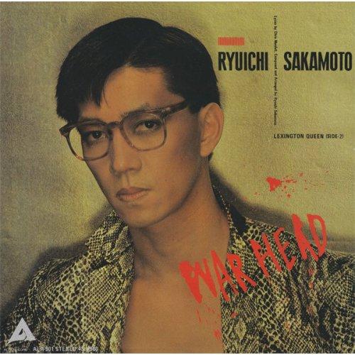 """Ryuichi Sakamoto - War Head, 7"""""""