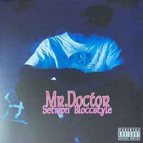 Mr. Doctor - Setripn' Bloccstyle, LP, Reissue