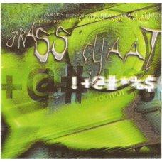 Shams Presents Various - The Grass Cyaat Riddim, LP