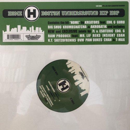 Various - Home - Boston Underground Hip Hop, 2xLP