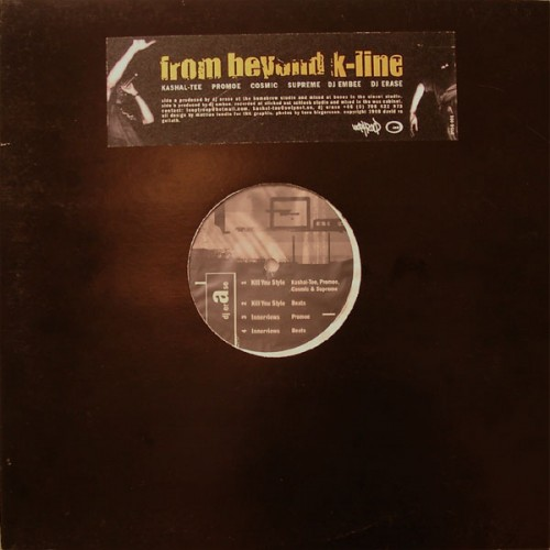 """Various - From Beyond K-Line EP, 12"""", EP"""