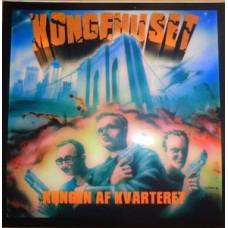 Kongehuset - Kongen Af Kvarteret, CDr, Single, Promo